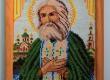 Святой образ Серафима Саровского (Copy)