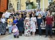 Благотворительный концерт,  посвященный Дню защиты детей 1 июня