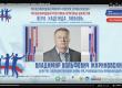Snimok-ekrana-2020-12-23-v-14.29.36
