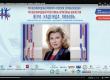 Snimok-ekrana-2020-12-23-v-14.31.02
