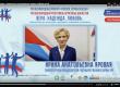 Snimok-ekrana-2020-12-23-v-14.53.32
