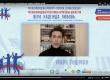 Snimok-ekrana-2020-12-23-v-15.01.44
