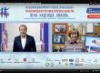 Snimok-ekrana-2020-12-23-v-15.48.53